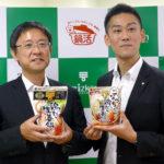 "Mizkan「鍋は""勝手に糖質オフ""メニュー」 健康提案を強化"