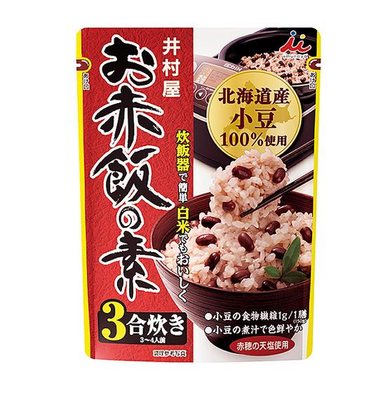お赤飯の素 3合炊き(井村屋グループ)
